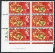 1964 Botanical Congress 9d (Ord) No Dot Cylinder - MNH
