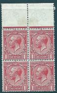N16h 1d Scarlet Royal Cypher with Variety Q for O. Difficult variety MNH