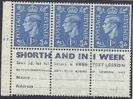 1d cyl F7 dot booklet pane unmounted mint