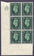 1937 ½d Green Dark colours A37 6 No Dot Perf 5(E/I) block 6 UNMOUNTED MINT/MNH