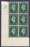 1937 ½d Green Dark colours A37 12 No Dot Perf 5(E/I) block 6 UNMOUNTED MINT/MNH