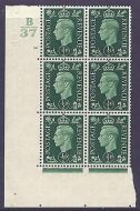 1937 ½d Green Dark colours B37 16 No Dot Perf 5(E/I) block 6 UNMOUNTED MINT/MNH