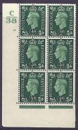 1937 ½d Green Dark colours C38 43 No Dot State (i) block 6 UNMOUNTED MINT