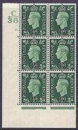 1937 ½d Green Dark colours C38 53 Dot perf 5(E/I) block 6 UNMOUNTED MINT/MNH