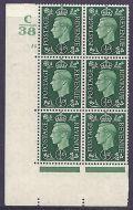 1937 ½d Green Dark colours C38 55 No Dot perf 5(E/I) block 6 UNMOUNTED MINT/MNH