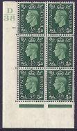 1937 ½d Green Dark colours D38 68 No Dot perf 5(E/I) block 6 UNMOUNTED MINT/MNH