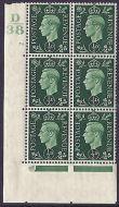 1937 ½d Green Dark colours D38 74 Dot perf 5(E/I) block 6 UNMOUNTED MINT/MNH