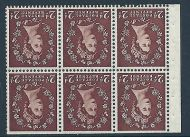 SB78a(af) 2d Wilding listed variety - Diadem flaw R.2 3 UNMOUNTED MINT MNH