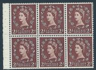SB78d 2d Wilding listed variety - Shamrock flaw R.1 3 UNMOUNTED MINT MNH