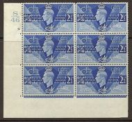 Sg 491 1946 Victory Cylinder S46 9 No Dot perf type 5(E/I) UNMOUNTED MINT/MNH