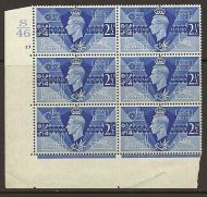 Sg 491 1946 Victory Cylinder S46 17 No Dot perf type 5(E/I) UNMOUNTED MINT/MNH