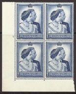 Sg 494 1948 Silver Wedding Cylinder 1 Dot perf type 5(I/E) UNMOUNTED MINT/MNH