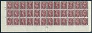 1½d Pale Brown Cylinder 191 No Dot perf 5(E/I) UNMOUNTED MINT/MNH