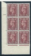1½d Pale Brown Cylinder 192 Dot perf 5(E/I) UNMOUNTED MINT/MNH