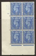 2½d Pale Blue Cylinder Control M43 121 No Dot perf 5(E/I) UNMOUNTED MINT/MNH