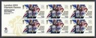 MS3347a London 2012 Olympic games - Grainger  Watkins Rowing UNMOUNTED MINT/MNH
