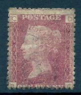 1858 sg43 1d Penny Red plate 123 Lettered D-C MOUNTED MINT single