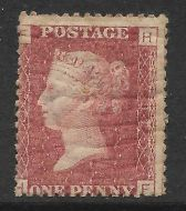 1858 sg43 1d Penny Red plate 192 Lettered H-F lightly MOUNTED MINT