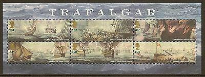 MS2580 2005 Trafalgar miniature sheet UNMOUNTED MINT/MNH