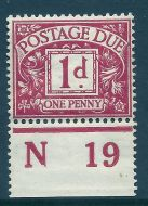 D2 1d Royal Cypher Postage due Control N19 perf MOUNTED MINT