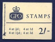 N16 2/- June 1964 Wilding GPO Booklet complete with all panes MNH