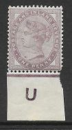 1d lilac control U imperf single with jubilee line UNMOUNTED MINT Mounted margin