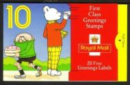 KX5b 1993 (3rd) Childrens Characters Greetings 10 x 1st with Labels - Sorrell