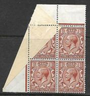 Sg 420 1½d Red-Brown Block Cypher with superb misperf paper fold MOUNTED MINT