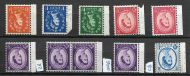 Wilding Phosphor Watermark Inverted set all with booklet selvedge UNMOUNTED MINT