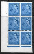 Sg XG5 4d Guernsey Crowns Cyl 1 No Dot perf FL (I/E) UNMOUNTED MINT