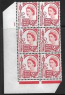 Sg XJ1 2½d Jersey Cyl 1 No Dot perf FL (I/E) with varieties UNMOUNTED MINT