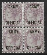 Sg O43 1d Lilac ARMY OFFICIAL overprint block of 4 UNMOUNTED MINT