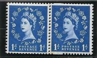 S17d Sideways Wilding Multi Crown on white Coil join UNMOUNTED MINT/ MNH