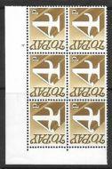 Sg Spec Z67 4p 1970 Decimal Postage Due Cyl 4 no dot UNMOUNTED MINT