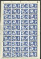 1951 GVI 10 - Festival High Value in Full Sheet UNMOUNTED MINT MNH