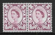 Sg XS16b 6d Scotland with variety - Curled leaf UNMOUNTED MINT