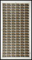 1965 4d Churchill Phosphor full sheet cylinder UNMOUNTED MINT