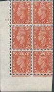 ½d Cylinder 154 Dot UNMOUNTED MINT