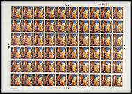 SG773b - 1968 1/6 British Paintings MISSING PHOS full Sheet UNMOUNTED MINT