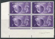 GVI Olympic Games Block Listed Flaws SG QCom 15a/c Hooked 3 Crown Flaw - MNH/MM