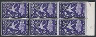 GVI Victory 3d - Listed Flaw Seven Berries - Positional Block of 6 - MNH