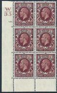 1934 1+1/2d Photogravure cyl blk W35 124 Dot perf 6B(E/P) UNMOUNTED MINT