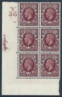 1934 1+1/2d Photogravure cyl Y36 143 State ii No Dot perf 5(E/I) UNMOUNTED MINT