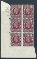 1934 1+1/2d Photogravure cyl blk Z36 149 No Dot perf 5(E/I) UNMOUNTED MINT
