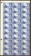 GVI sgC2a  b Channel Islands Liberation 2½d - 2 Listed Flaws - MNH