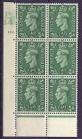 1 2d Pale green P44 130 Dot cylinder block perf 6B(E P) UNMOUNTED MINT