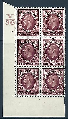 1934 1+1 2d Photogravure cyl Y36 143 Dot State i perf 5(E I) UNMOUNTED MINT MNH