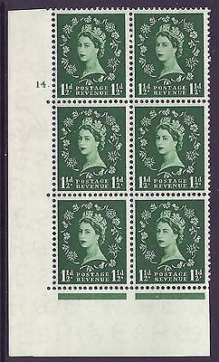S26g 1½d Wilding Edward Crown listed variety cyl 14 Dot UNMOUNTED MINT