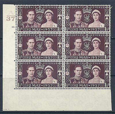 Sg 461 1937 Coronation of King G VI Cylinder A37 12R Dot UNMOUNTED MINT MNH