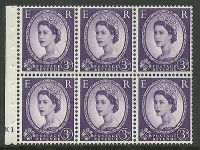 SB90 Wilding booklet pane Edward Crown perf type I cyl K1 No Dot UNMOUNTED MNT